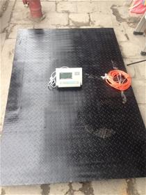 Cân sàn điện tử A12 Taiwan 1,5mx1,5m 3 tấn/1kg