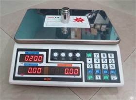 Cân điện tử tính giá QA810 30kg/1g